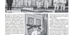 """Sremske novine: """"Trogrliću državna medalja"""""""