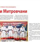 Sremske novine o uspesima naših džudista (April 2021.)